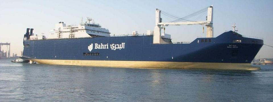 Bahri Wins  'Ship Operator Of The Year' Award