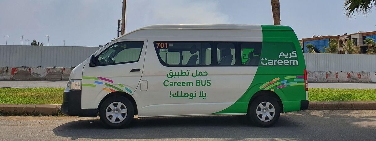 Careem BUS Launches in Saudi Arabia