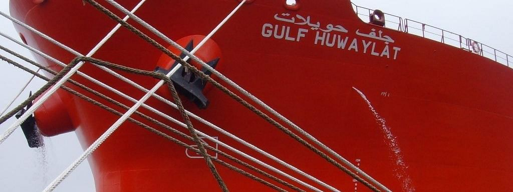 Gulf Navigation Holding Revenues Grow 19% in First Quarter