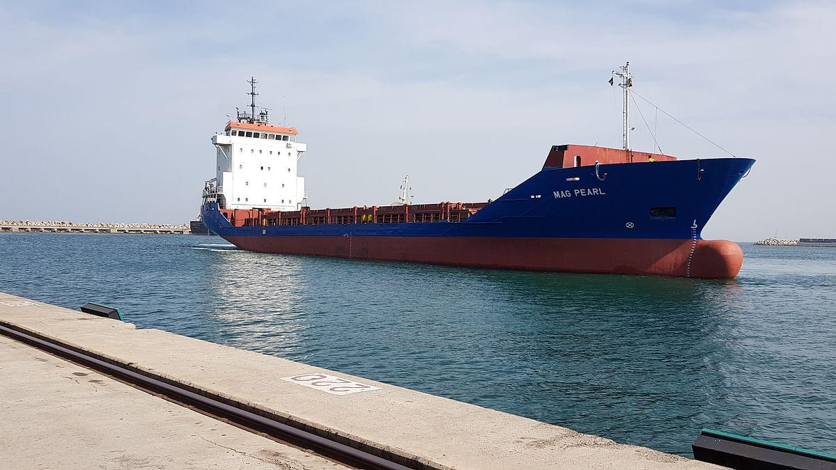 Sharjah Container Terminal Welcomes M.V. MAG Pearl