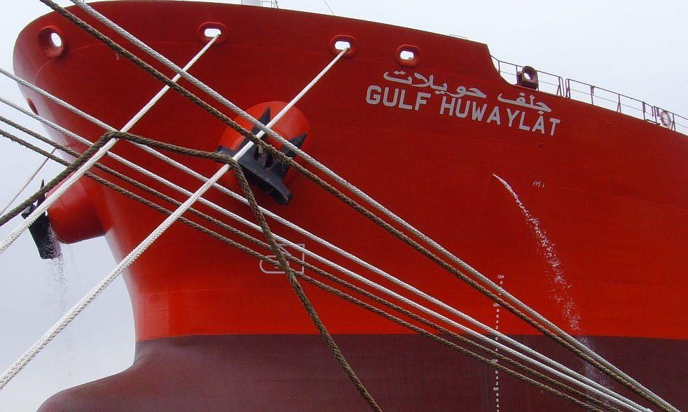Gulf Navigation Holding Starts New Phase
