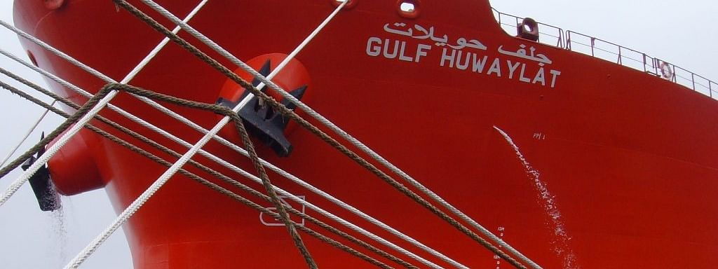 Gulf Navigation Holding Starts New Phase