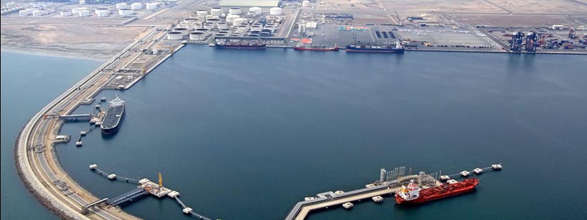 SOHAR Port and Freezone Launches SOHAR Navigate