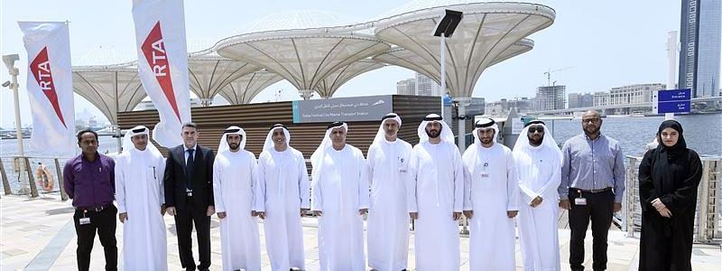 Al Tayer Opens UAE's First Smart Floating Marine Transport Station