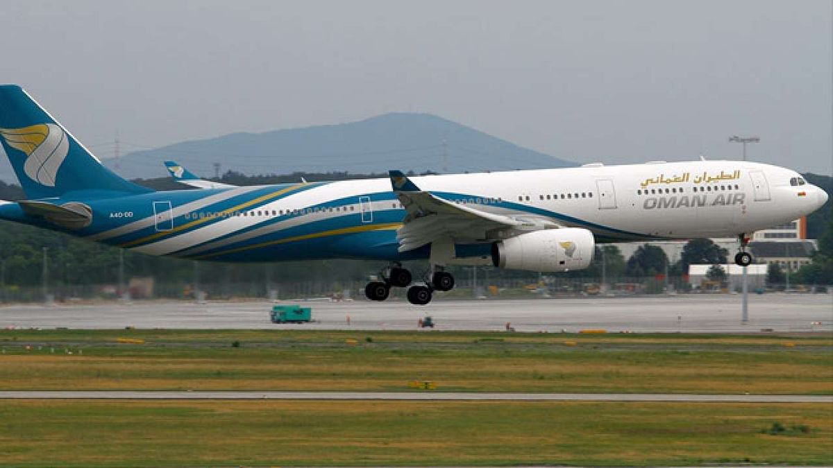 Overnight Muscat Bonanza for Oman Air Travellers