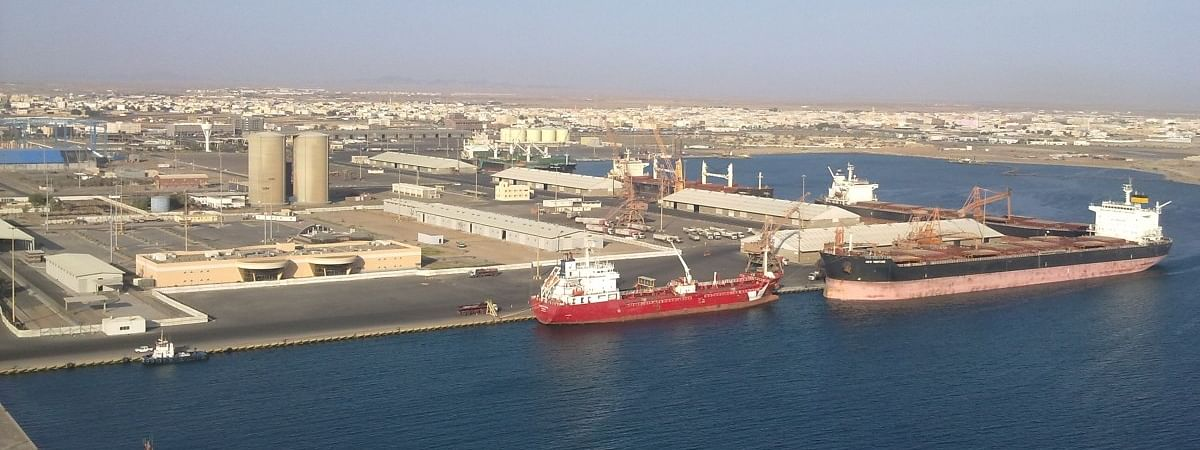 Gulf Stevedoring  to Operate King Fahad Industrial Port at Yanbu