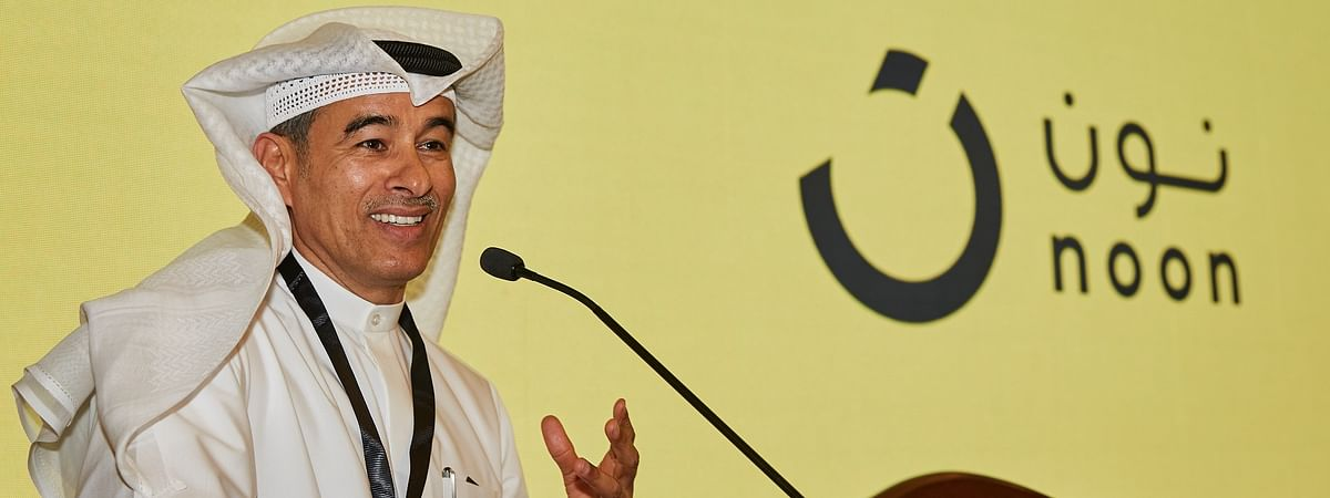 Mohamed Alabbar Speaks at noon.com First Seller Event in Riyadh