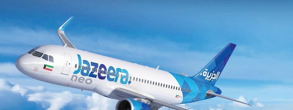Jazeera Airways Launches Jazeera Holidays