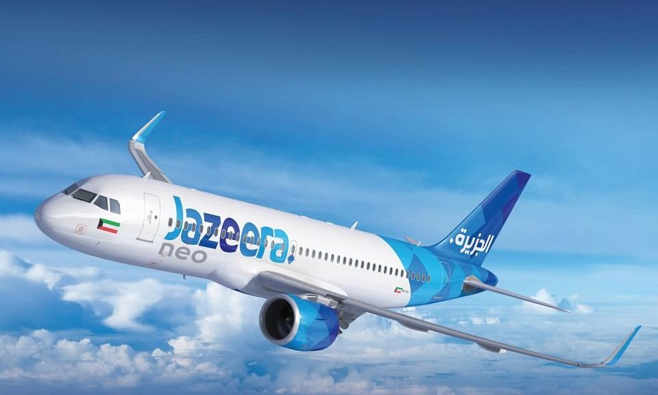 Jazeera Airways Launches Jazeera Holidays