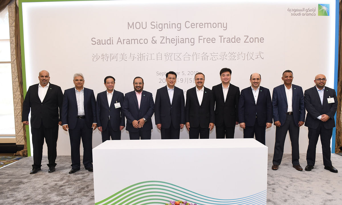 Saudi Aramco Expands Investment in China  Free  Zone