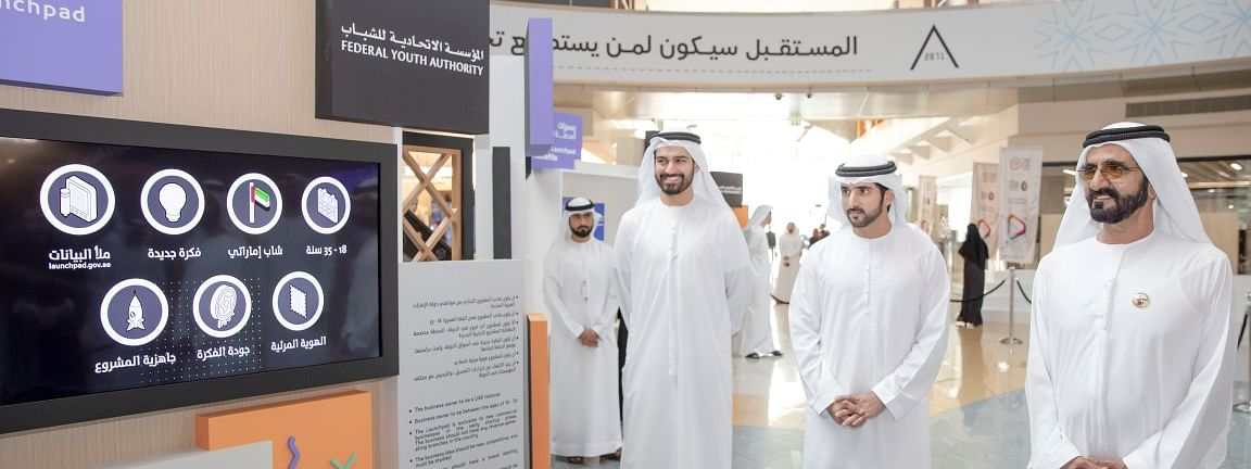 Mohammed bin Rashid Launches Open Trade Incubator