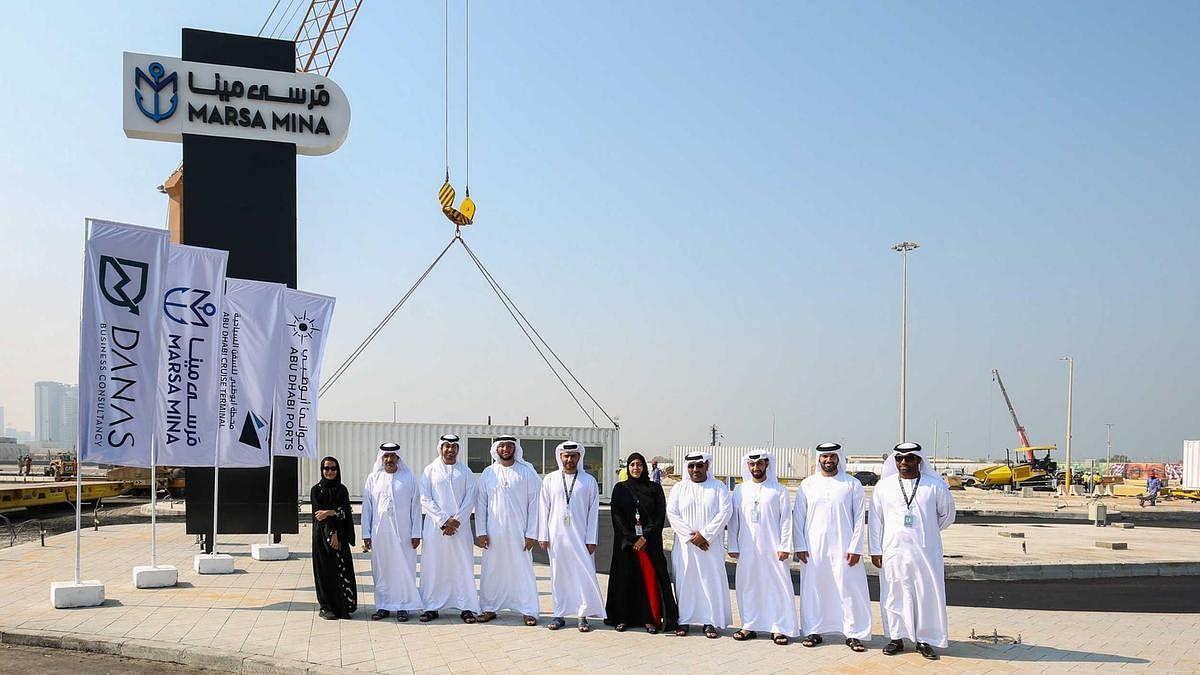 Abu Dhabi Ports Breaks Ground on Marsa Mina