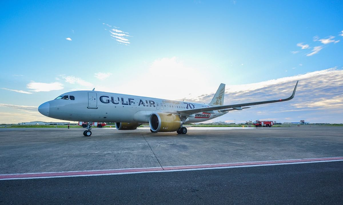 Gulf Air Completes Maiden Flight to Maldives