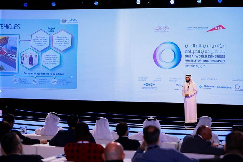 Al Katheeri giving his presentation