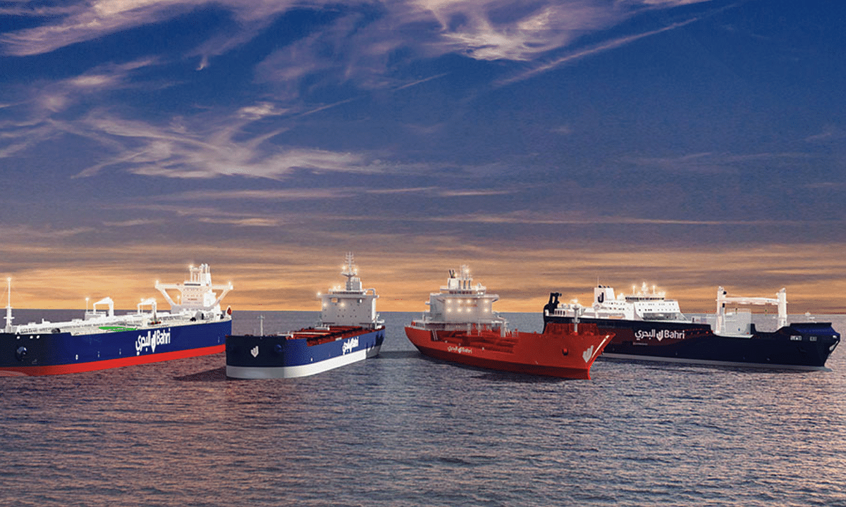 Bahri Reveals Q3 Results