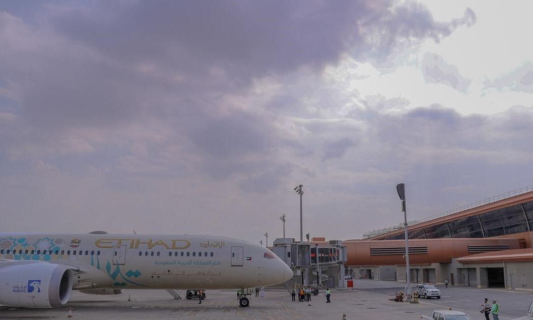 Etihad Lands First Foreign Flight at New Jeddah Terminal