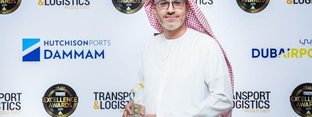 Watch: Dubai South Wins Innovator of the Year 2019 at TLME Awards
