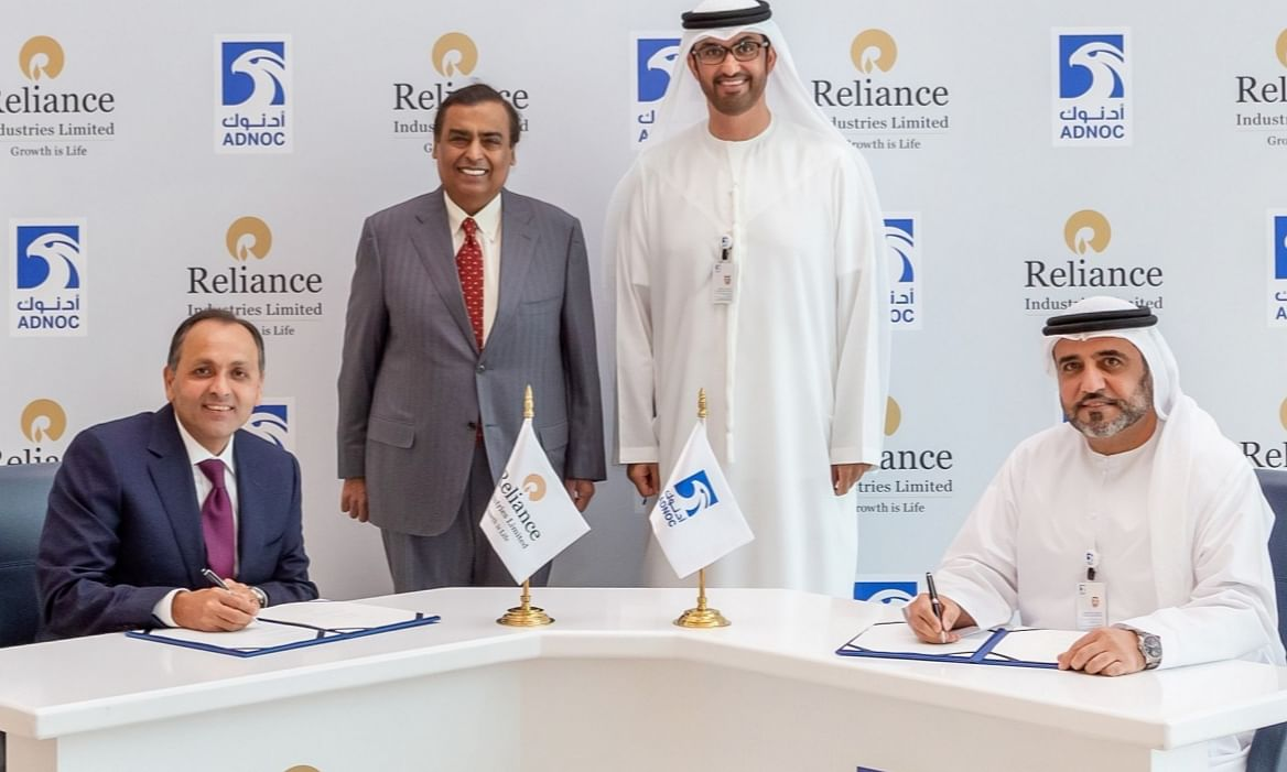ADNOC and Reliance Industries Plan Petrochemical Facility in Ruwais