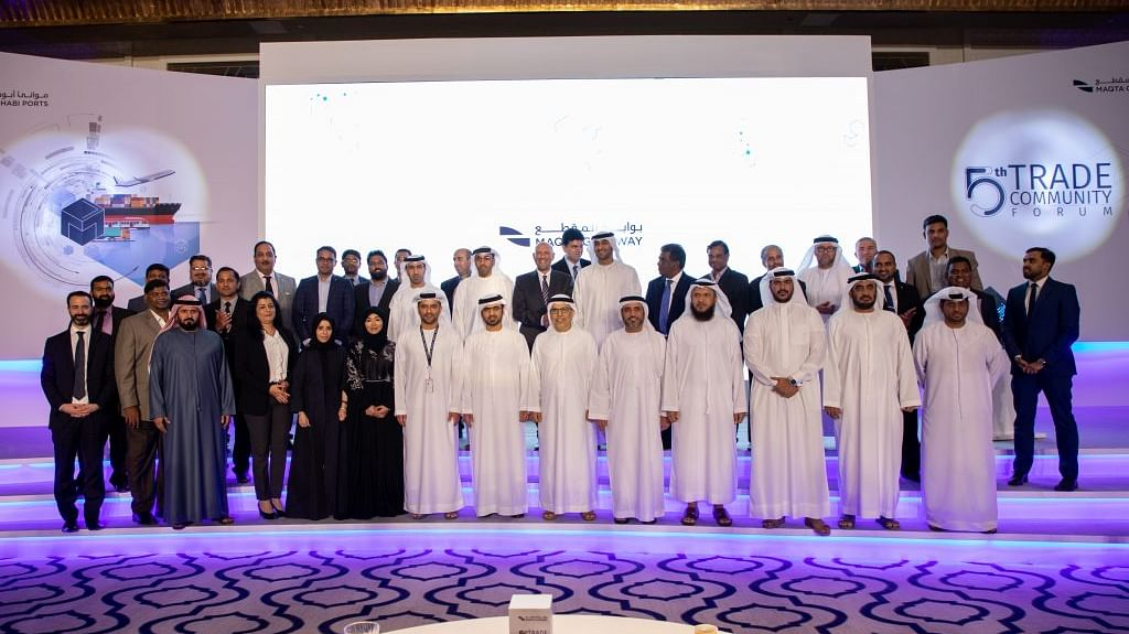 Maqta Gateway Launches New Online Marketplace