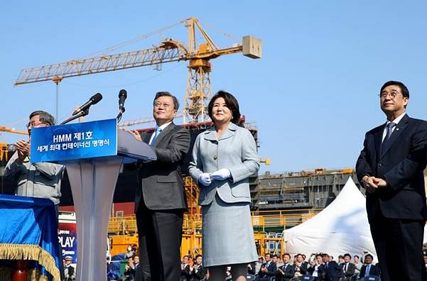 Moon Jae-in, President of the Republic of Korea at the opening ceremony