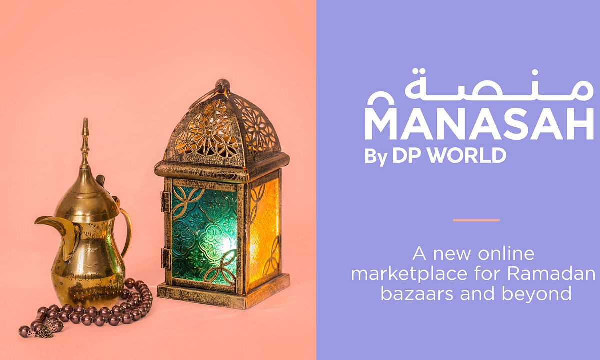 DP World Launches Online Marketplace for Ramadan Bazaars