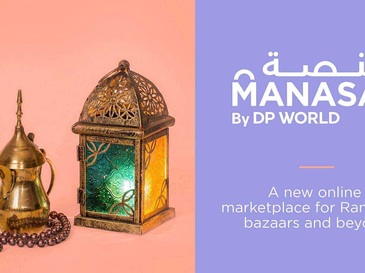 DP World Launches Online Marketplace for Ramadan Bazaars