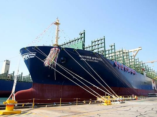 New World's Largest Vessel Launched