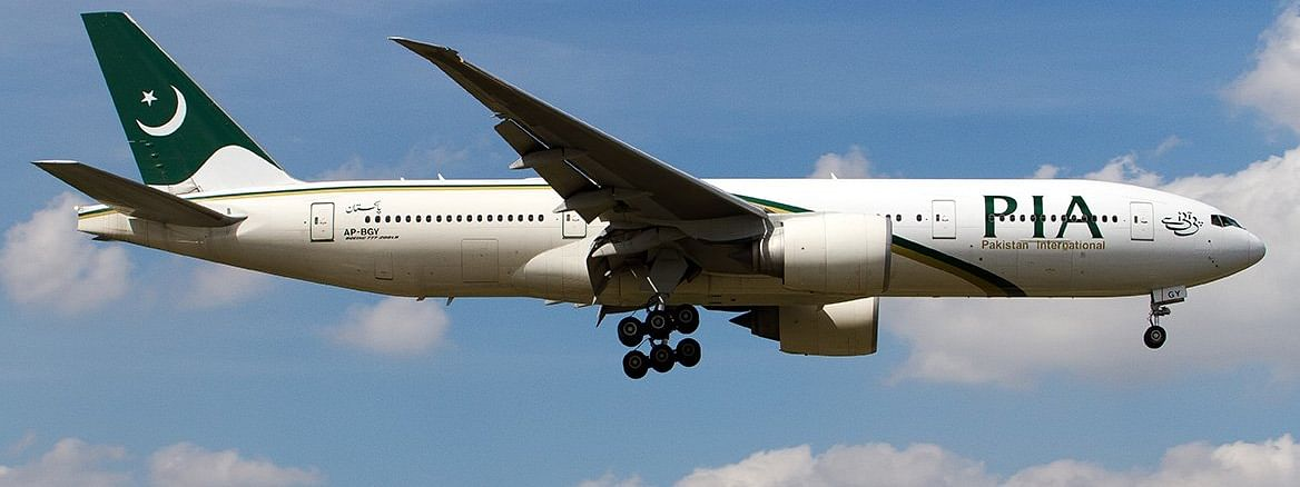 Pakistan International Airlines Flight Crashes outside Karachi Airport