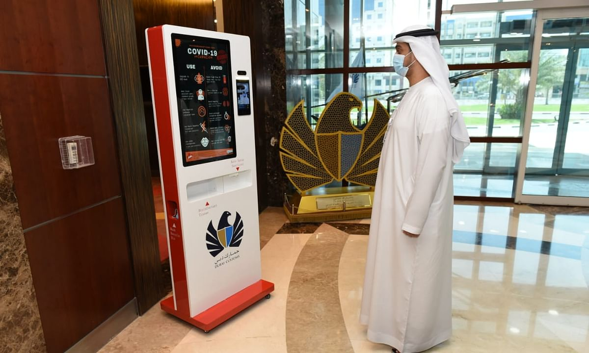 Dubai Customs Installs Safe Station and Mobile Disinfection Devices