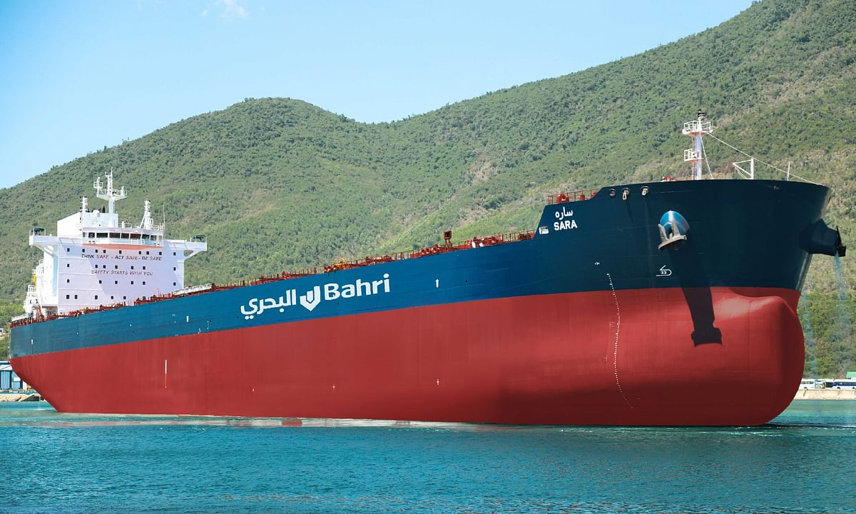 Bahri Adds New Dry-Bulk Carrier 'Sara' to its Fleet