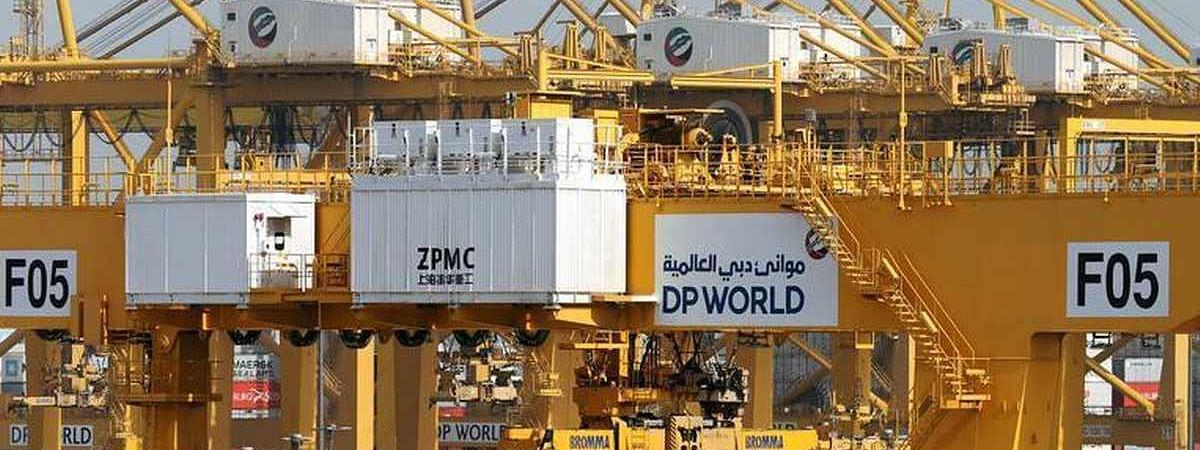 MAWANI, DP World Partner to Launch New Shipping Line