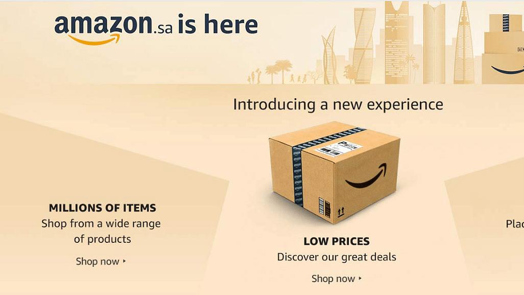 Amazon.sa Launched in Saudi Arabia