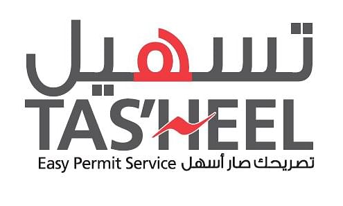 SOHAR Port and Freezone Launches 'Tasheel'