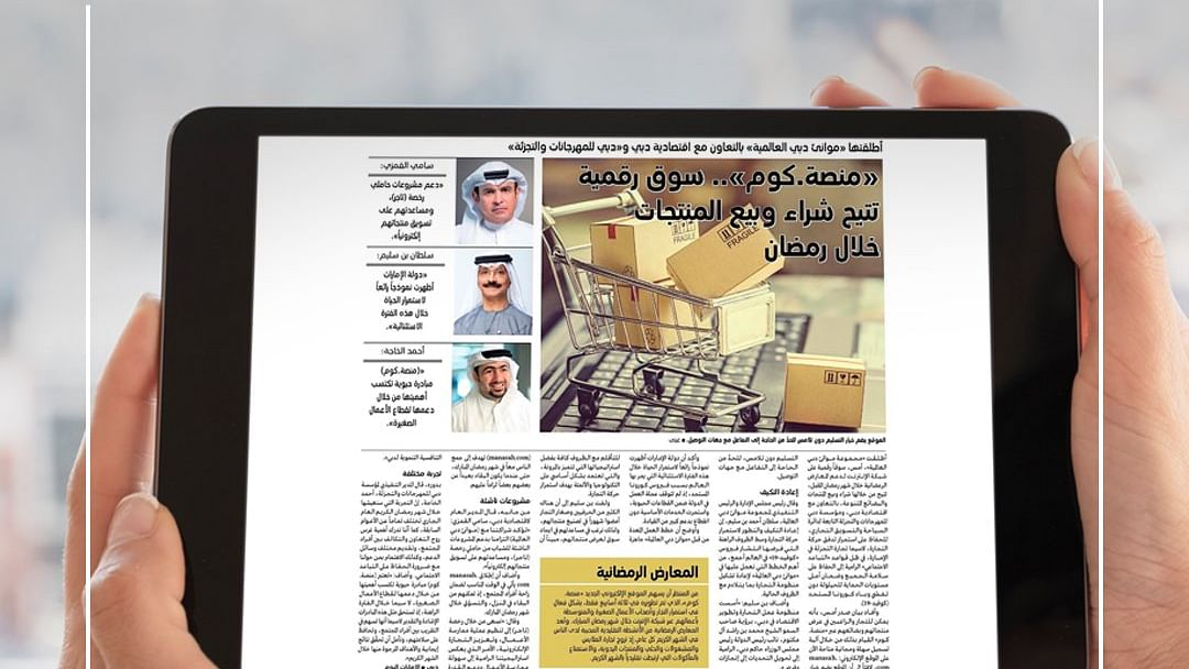80 Startups Displaying Products and Services on DP World's Manasah.com