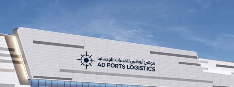 Abu Dhabi Ports Promotes Global Supply Chain Resilience