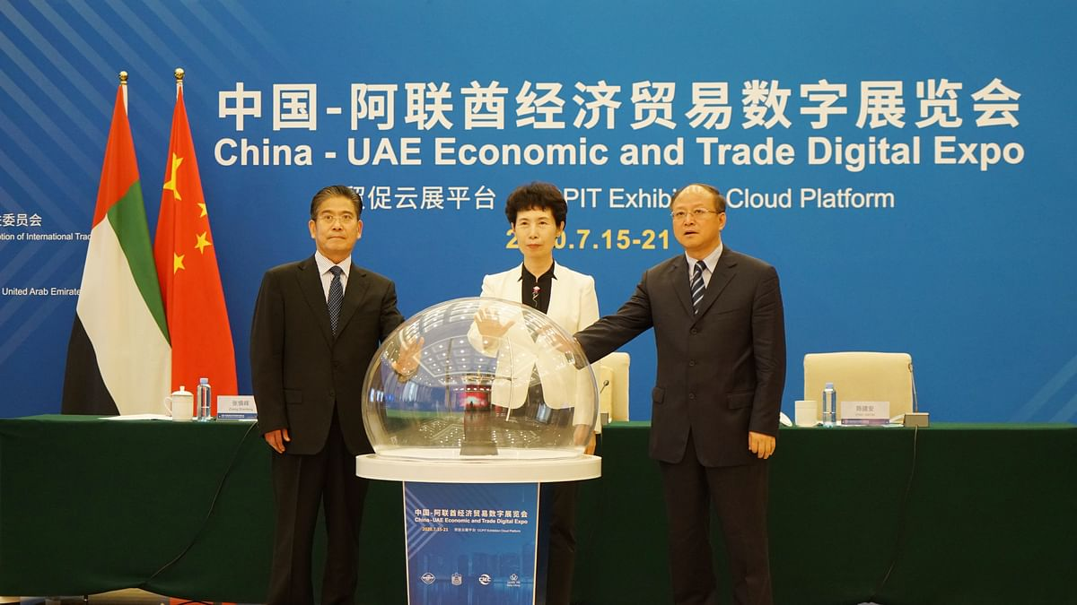 China and UAE to Step Up Trade