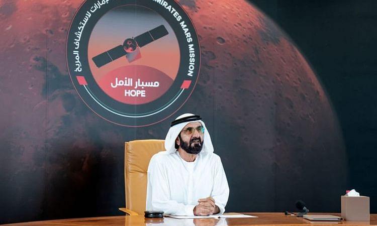 UAE Leadership Review Final Pre-Flight Prep for Mars Hope Probe