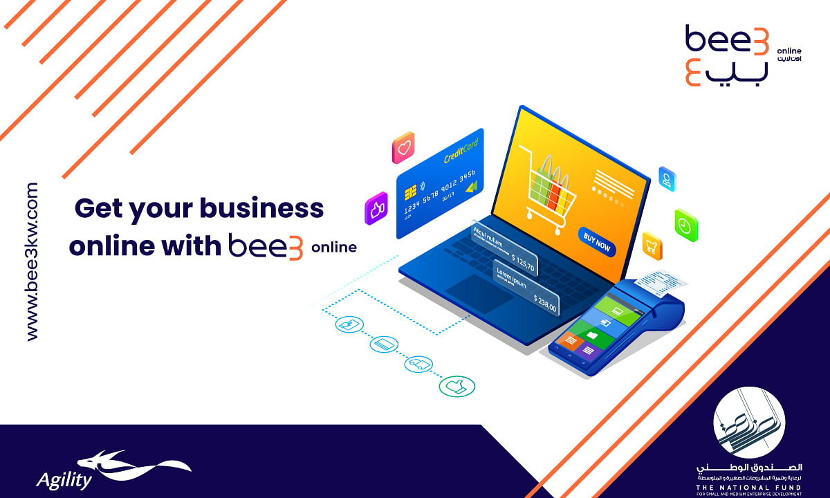 Agility Supports Small Businesses in Kuwait with Bee3kw.com