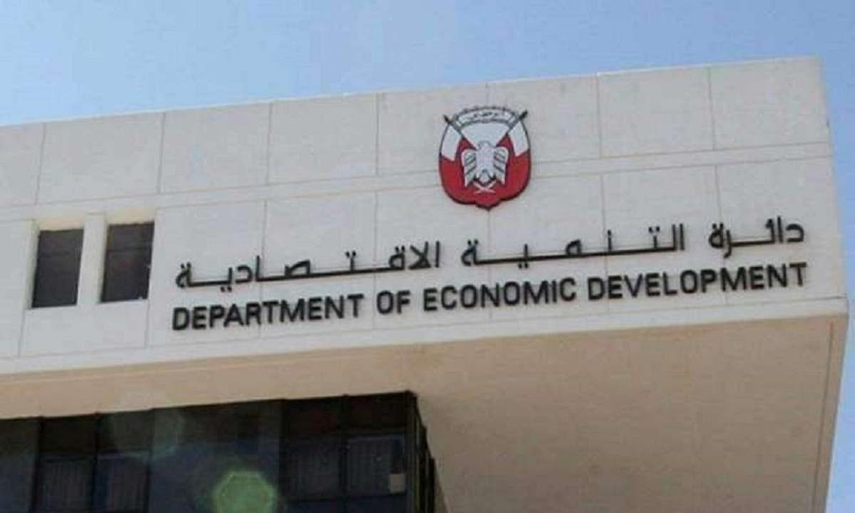 Dubai Economy Consumer Protection Services Extended to Free Zones