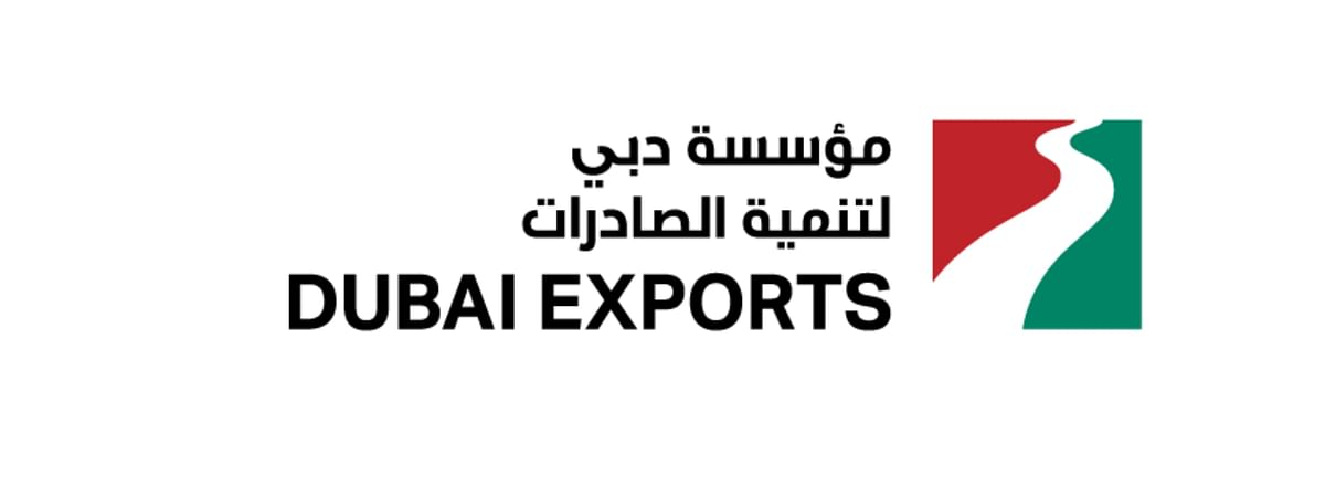 Dubai Exports Shortlisted for World Trade Promotion Awards 2020