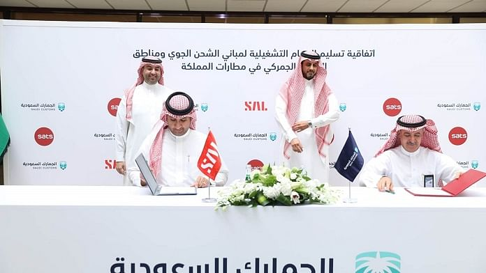 SAL Takes Over Customs Security Operations at Major Saudi Airports