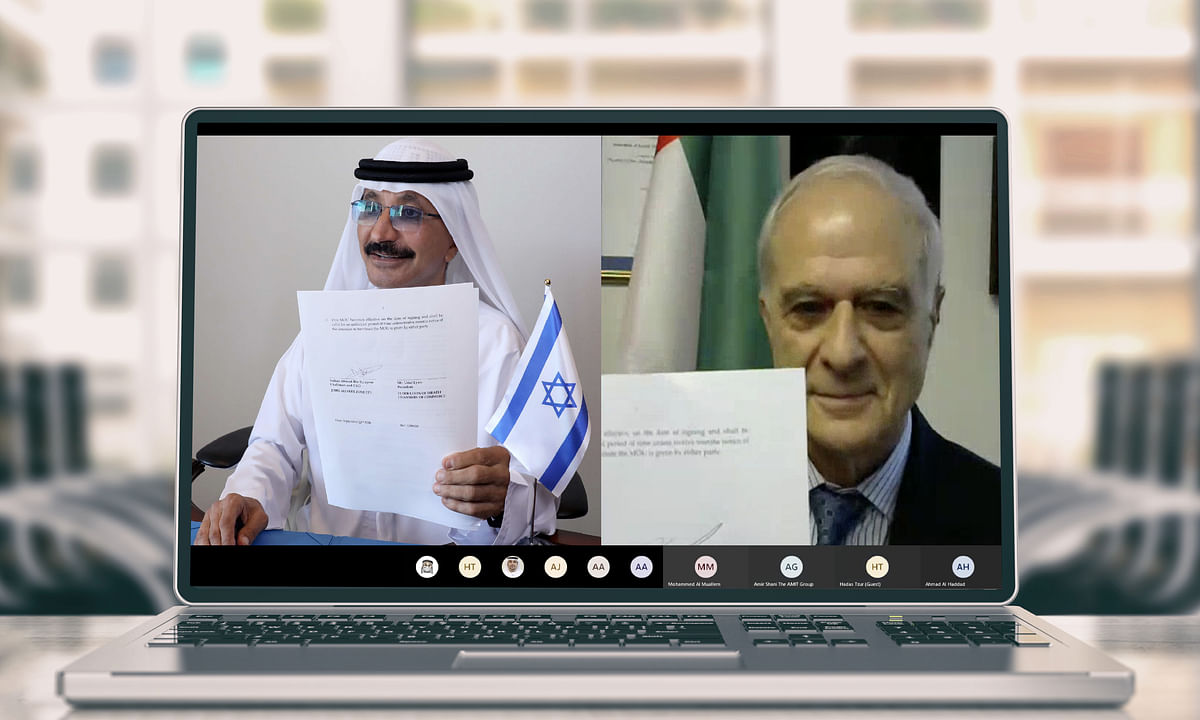 Jafza, Federation of Israeli Chambers of Commerce Sign MoU