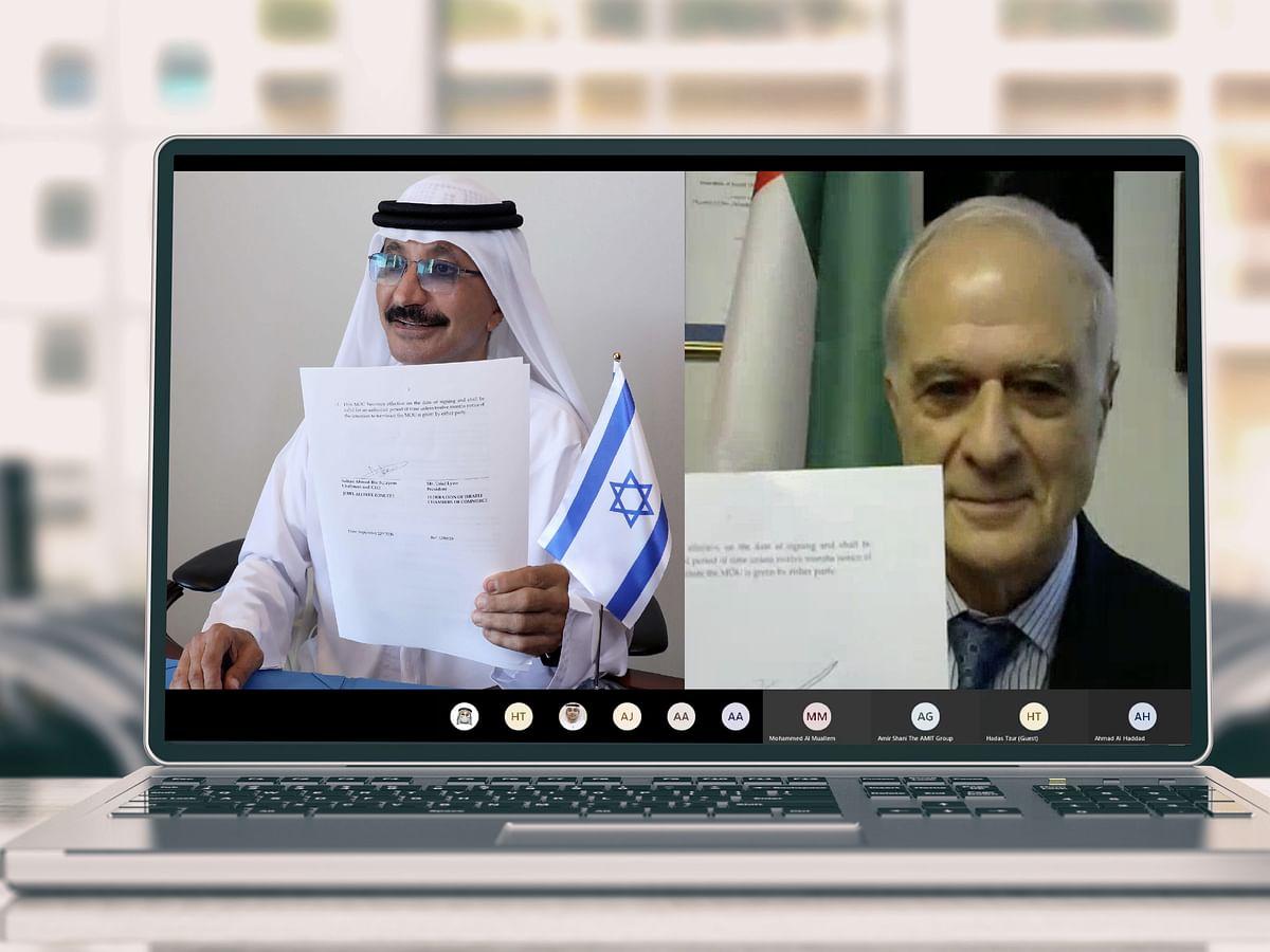 Jafza, Federation of Israeli Chambers of Commerce Sign MoU
