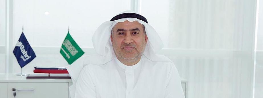 Bahri Reports 114% Rise in Third Quarter Net Profit