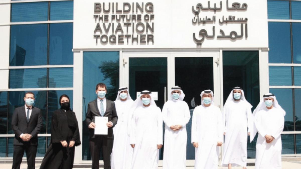 Wizz Air Abu Dhabi Receives Air Operator Certificate