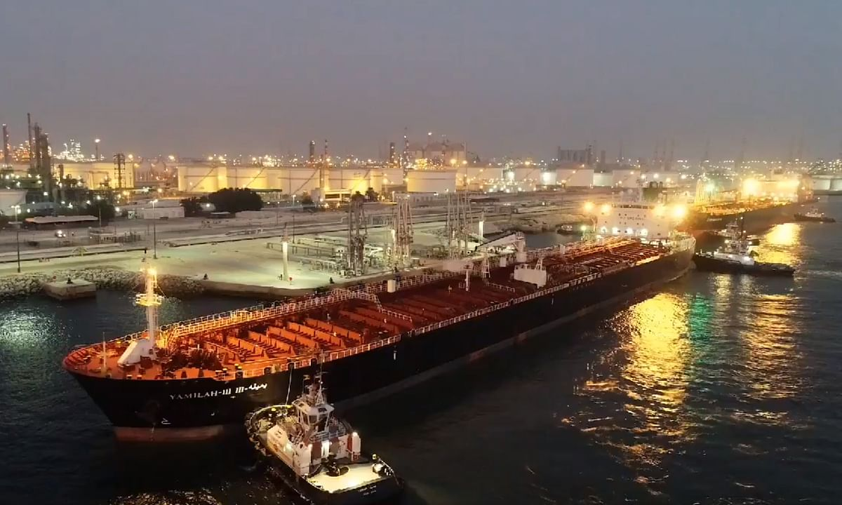 ADNOC Logistics to Service All Petroleum Ports in Abu Dhabi