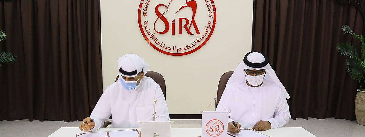 Emirates Group Security Signs MoU with SIRA to Expand Cooperation