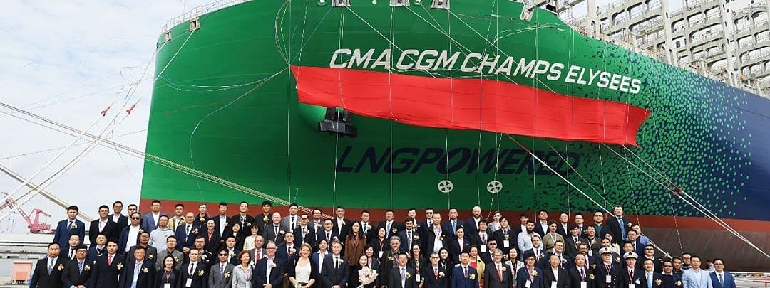CMA CGM Launches 2nd Sustainable Mega Vessel 'Champs Elysees'