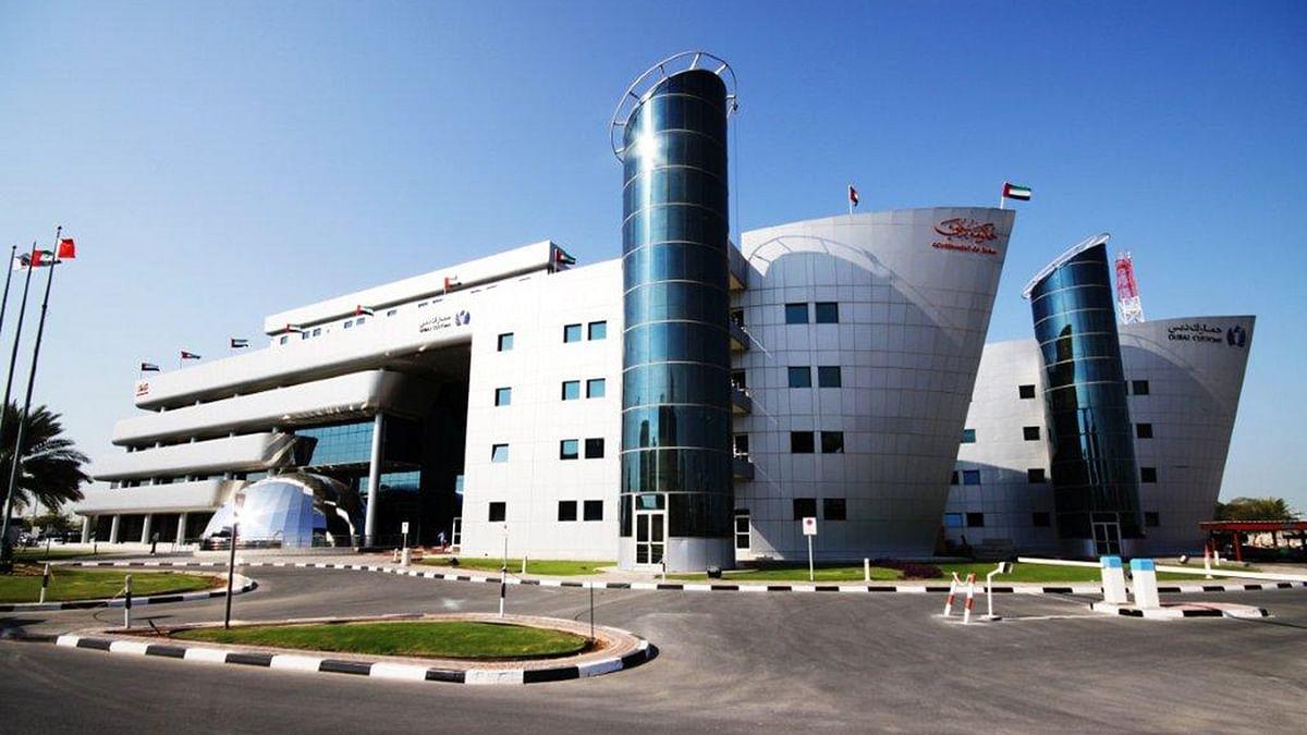 Dubai Customs Wins 'Best PMO in the World 2020' Award
