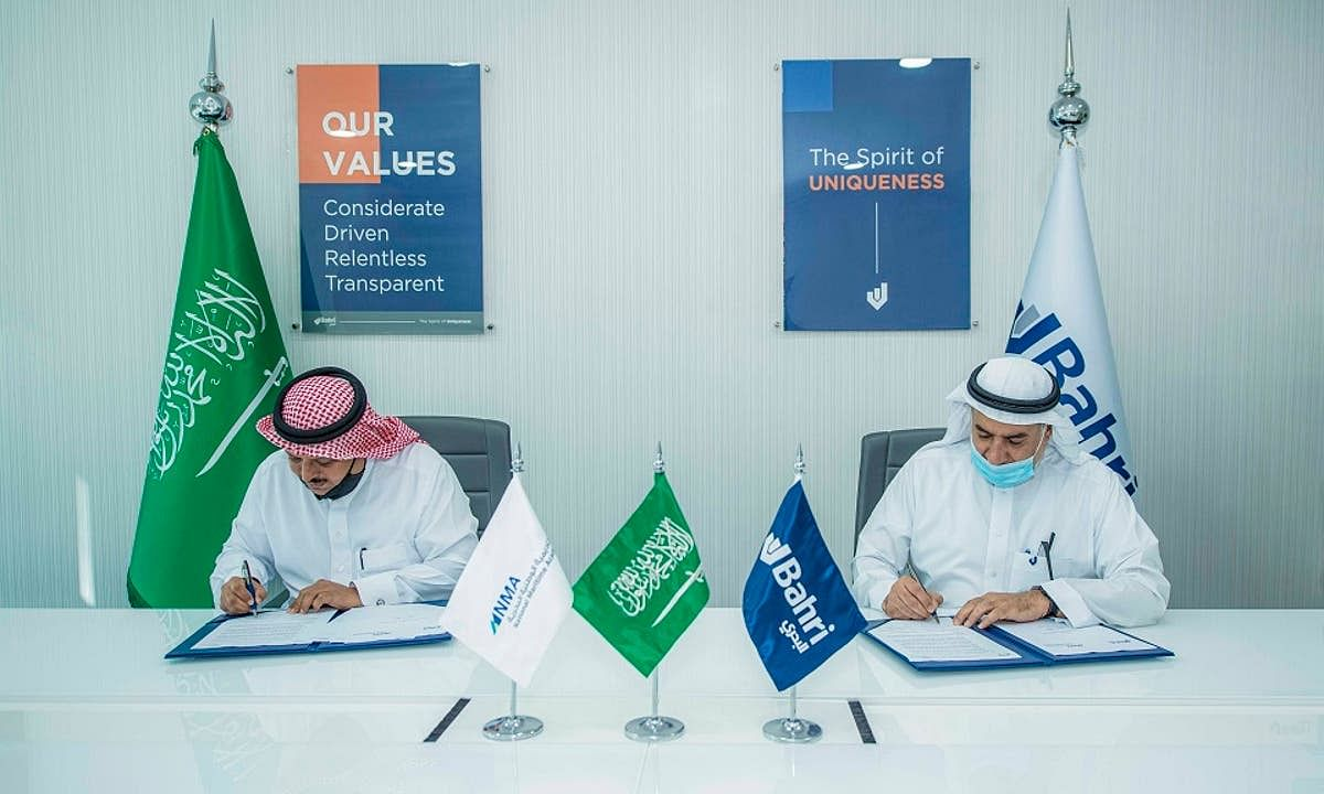 Bahri Signs Training Services Agreement with NMA